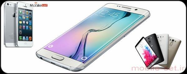 موبایل و تلفن همراه