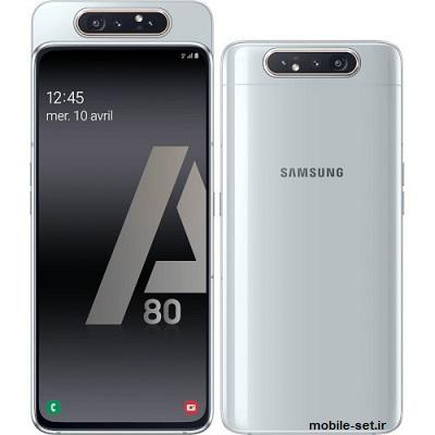 سامسونگ گلکسی A80 2019 قیمت و مشخصات فنی
