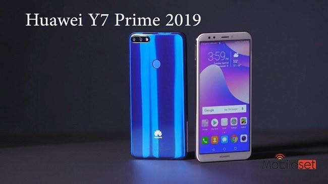 7prime - هواوی y7 prime - بررسی مشخصات و تحلیل آن