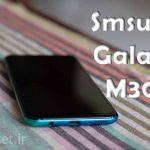 Galaxy M30s 150x150 - سامسونگ گلکسی m30s - رقیبی نوپا برای سری a با مشخصاتی فوق العاده