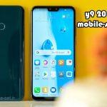 هواوی y9 2019 -گوشی ارزان و پرقدرت میخواهید؟