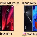 k20 pro vs nova 5 pro -which phone is better?