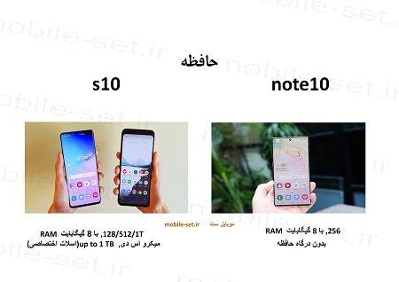 s10 vs note 103 - مقایسه اس 10 با نوت 10 - رقابت پرچمداران s10 با note 10 دیدنی خواهد بود