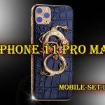 آیفون 11 پرو مکس – مشخصات فنی گرانترین گوشی حال حاضر بازار موبایل در ایران