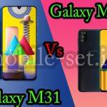 مقایسه سامسونگ m31 با m30s – کدام گوشی را انتخاب میکنید؟