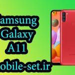 سامسونگ گلکسی a11 – به صرفه ترین گوشی 2020 سامسونگ